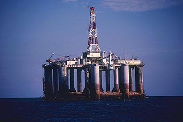 oil crisis essay